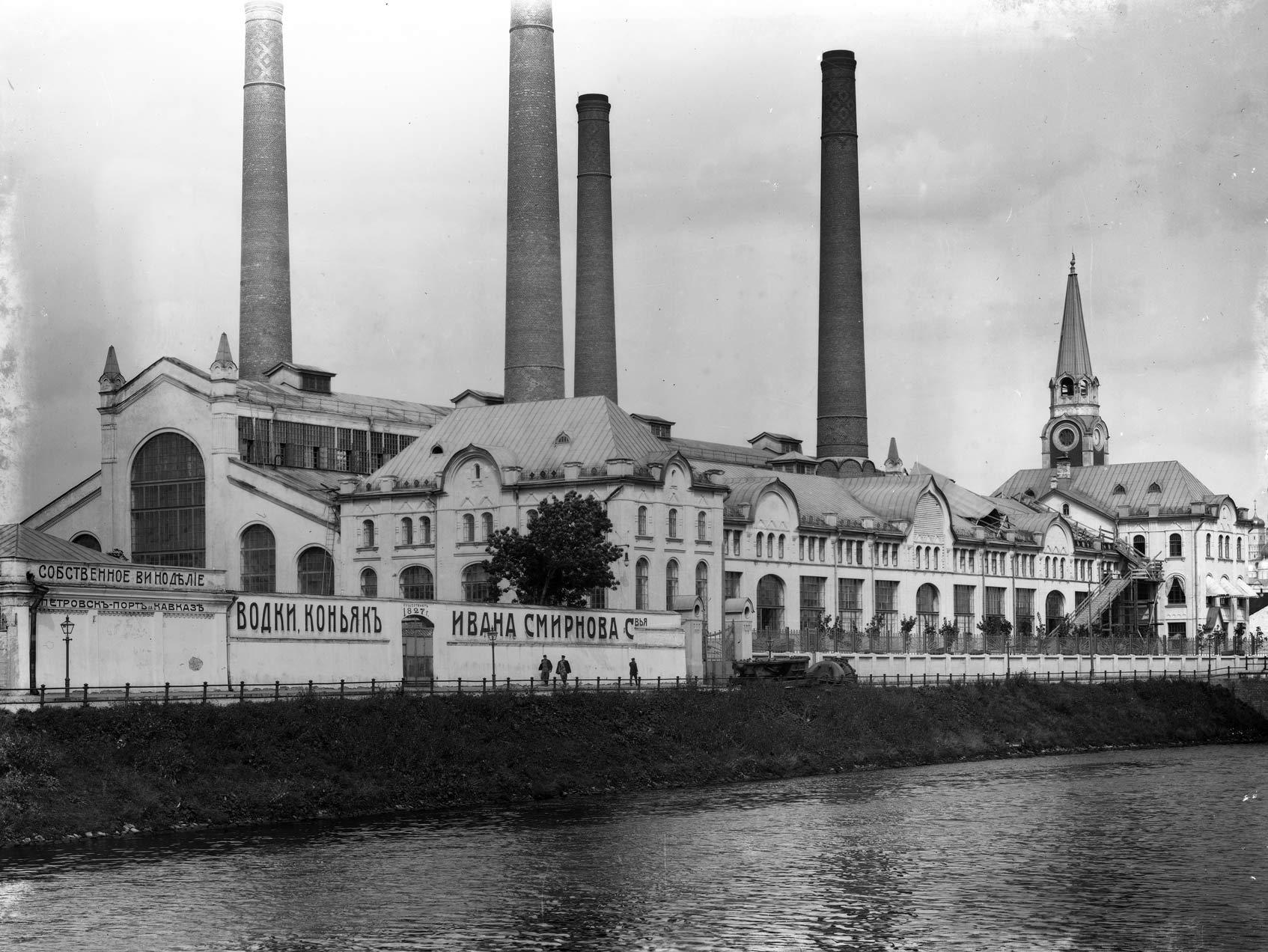 История ГЭС-2